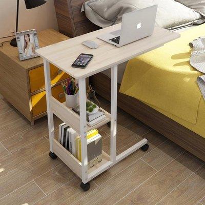 懶人行動升降筆記本電腦做桌床上家用多功...