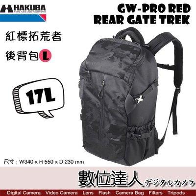 【數位達人】HAKUBA GW-PRO RED REAR GATE TREK 紅標拓荒者 L 後背包 附防雨罩 相機包