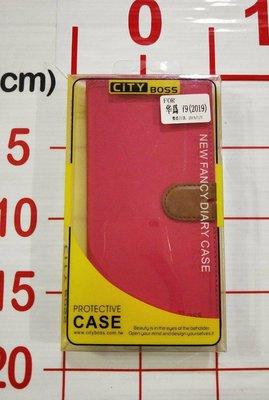 【二手衣櫃】全新 華為 Y9 手機保護套 保護套全包矽膠軟殼 掀蓋防摔插卡支架皮殼 錢包翻蓋保護套 1080918