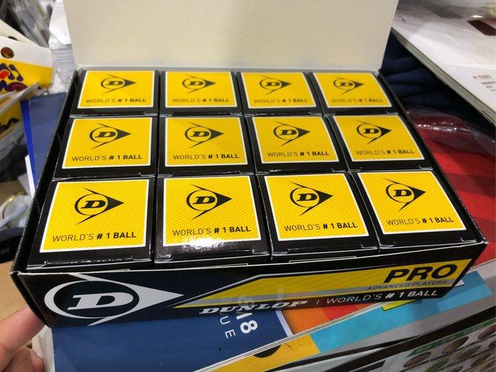 (羽球世家)DUNLOP 壁球-雙黃點 PRO 比賽級璧球 WSF世界壁球聯合會認可
