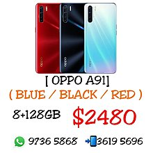 🔥🔥全新 OPPO A91🔥🔥 (8+128GB) [ BLACK /RED/BLUE ]♦️$2480♦️