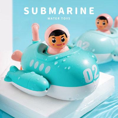 【媽媽倉庫】潛水艇噴水戲水洗澡玩具 玩具 戲水玩具 噴水玩具