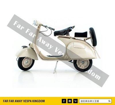 遠的要命偉士王國 Vespa 原廠 150VL 模型車 1:6 擺設 裝飾 ET8/LX/S/GTS/GTV/春天/衝刺