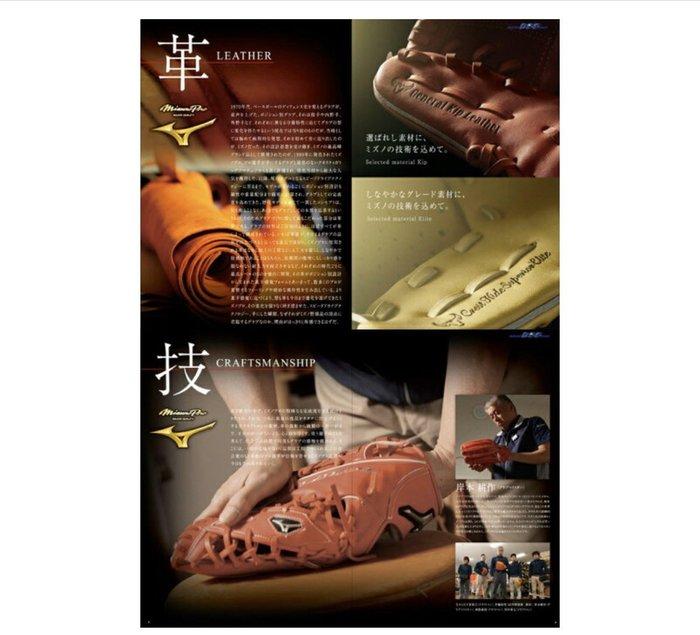 貳拾肆棒球-Mizuno pro  日本製造客製硬式一壘手手套/波賀工廠製作z-mproc-s1