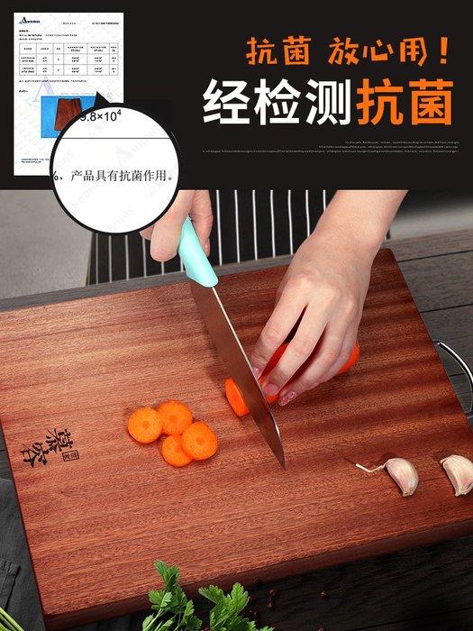 千夢貨鋪-菜板砧板實木家用進口烏檀木切水果案板面板粘板刀板切#搟面杖#菜板#長筷子#實木#打蛋器