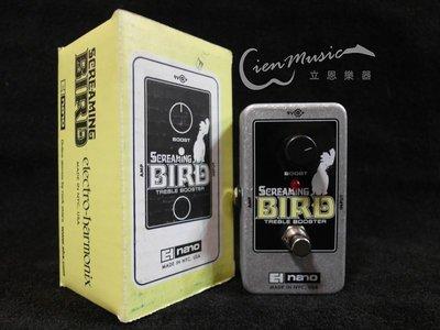 『立恩樂器』免運優惠 Electro Harmonix Screaming Bird 高音 增益 效果器