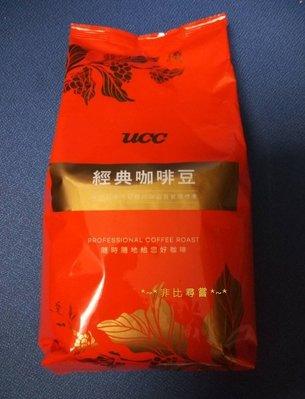 UCC咖啡~義式香醇咖啡豆 450g / 袋