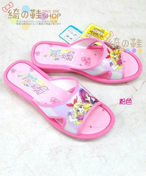 ☆綺的鞋鋪子☆新款上市【偶像學園】07 粉色 15 兒童室外拖鞋 輕便拖鞋台灣製造 MIT╭☆