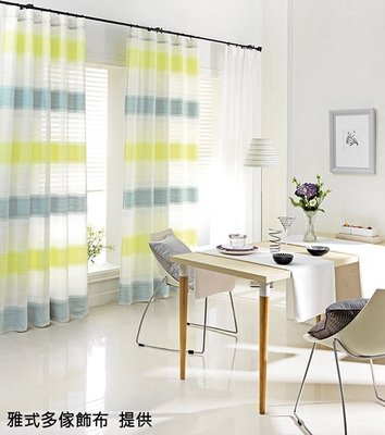 【窗的世界家飾館】20年專業製作達人,雅式多2020系列窗簾P26 德國進口A3085