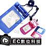 【EC數位】PDA 手機 相機 MP5 GPS 防水袋 防水包 防塵袋 保護套 防雨套 適用「伸縮鏡頭相機」