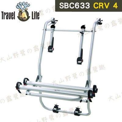 【大山野營】安坑 Travel Life 鹿牌 SBC633 CRV4 休旅車鋁槽式攜車架 斜平背攜車架 自行車架