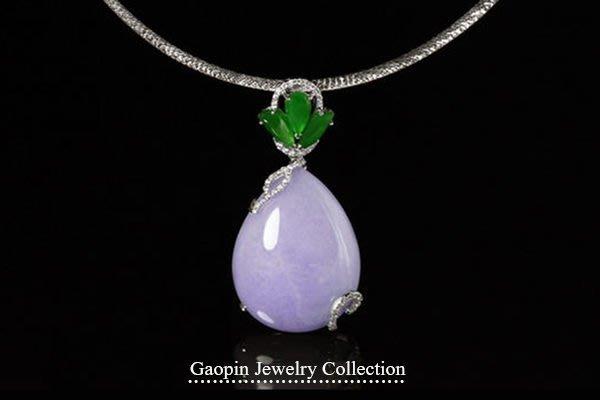 【高品珠寶】水滴蛋面緬甸A貨天然紫翡翠鑲綠翡鑽石設計款墜子《紫羅蘭》♥精品現貨♥