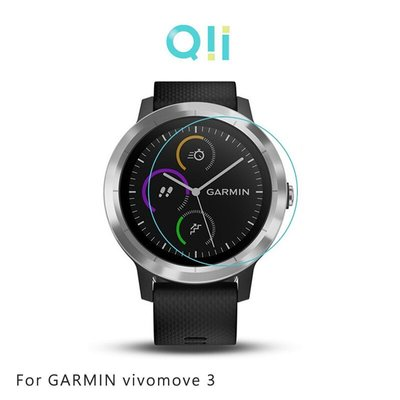 【妮可3C】Qii GARMIN vivomove 3 玻璃貼 (兩片裝)