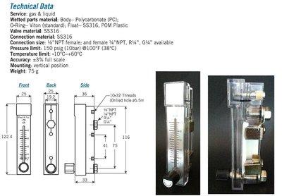 空氣 氣體 水液體 浮子式 流量計 流量表 AIR 轉子式 面積式 Flowmeter 流量測量 (Dwyer 可參考)