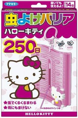 日本 HELLO KITTY 居家防蚊驅蟲 玄關/窗台/大門/陽台 250日 防蚊掛片