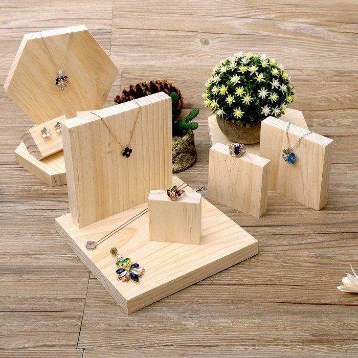 聚吉小屋 #原木實木戒指手鏈項鏈手鐲首飾架展示板架珠寶櫥窗陳列展示道具