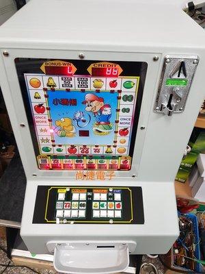 尚捷小瑪莉台灣製瑪莉歐存錢筒麻仔台bar公司台任天堂月光寶盒快打旋風魔術方塊wifi三和維修電玩