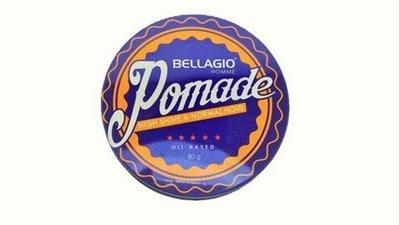印尼 Bellagio pomade oil based 髮蠟 橘色/1瓶/80g