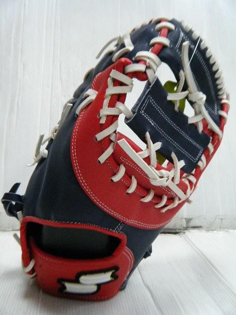 新莊新太陽 SSK SSK7040 店家訂製 限定款 限量 A級 硬式 牛皮 棒壘手套 一壘手 深藍紅 特4500