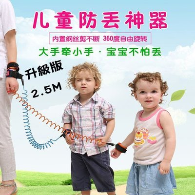 Q媽 (升級)兒童多功能防走失帶 兒童...
