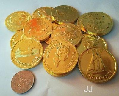 金幣 巧克力-女王金幣巧克力-代可可-聖誕 萬聖  開市 拜拜 新春-50片裝-台灣製造-團購糖果批發