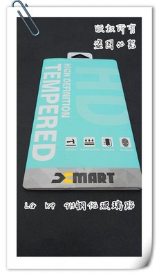金山3C配件館 LG K6  9H鋼化玻璃貼/鋼化貼/鋼化膜/鋼膜/玻璃膜/手機螢幕保護貼 不是滿版 貼到好$100
