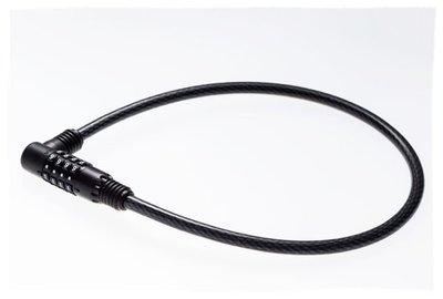 《意生》高優質鋼纜號碼鎖 / 可設定號碼鎖