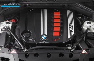 【樂駒】AC Schnitzer engine styling BMW F30 F31 F34 4缸 引擎蓋 飾板