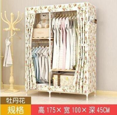 『格倫雅』簡易衣櫃實木簡易布衣櫃組裝收納櫃牛津布雙人衣櫥^1910
