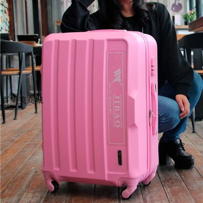 精選 拉桿箱萬向輪30寸行李箱32寸24寸旅行箱20寸登機箱男女密碼箱包箱