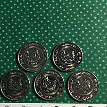 【新加玻錢幣~10   CENTS】***5枚***230