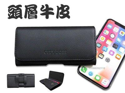 頭層牛皮 ASUS ZenFone Max Pro ZB602KL 真皮 手機皮套 腰掛式皮套 腰夾皮套 CB88