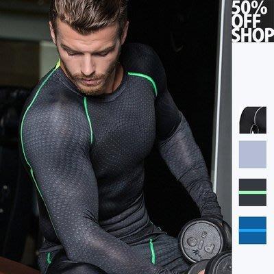50%OFF SHOP【AD021859C】健身服男籃球跑步訓練服彈力壓縮速乾衣運動緊身衣長袖