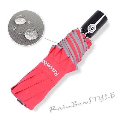 【RAINBOW】㊣RB精品自動傘-日本SWR機能(紅) /雨傘自動傘防風傘大傘抗UV傘洋傘折傘潑水傘撥水傘 (免運)