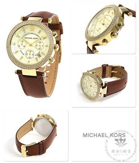 f4cad2c29351 【激安の殿堂】原廠正品Michael Kors MK2249 璀璨金鑽框三