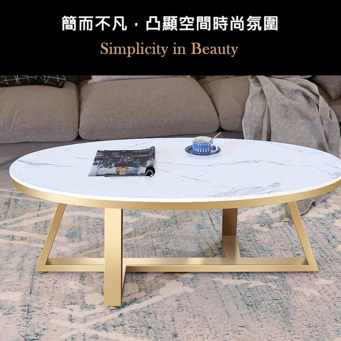 【凱迪家具】K23-02-10義式輕奢簡約風橢圓金腳岩板茶几/可刷卡