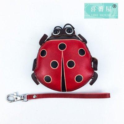 【喜番屋】真皮植鞣牛皮瓢蟲造型零錢包【LH720】