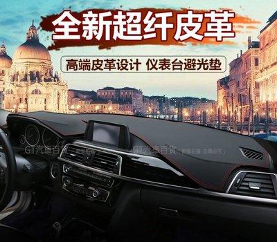 M-Benz CLA Shooting Brake CLA45、CLA200 中控台止滑墊、皮革避光墊、止滑墊、隔熱墊