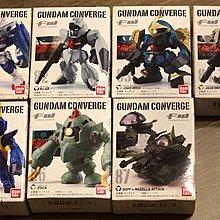 Bandai FW Gundam Converge 14 (no 81-87) 全新 殘盒 食玩