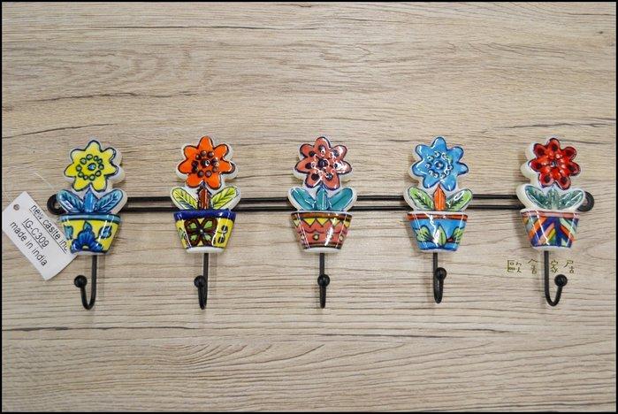 印度民族風 鐵製陶瓷手工彩繪花朵掛勾 適合掛鑰匙小物 不行掛太重 異國風吊鉤牆壁收納【歐舍傢居】