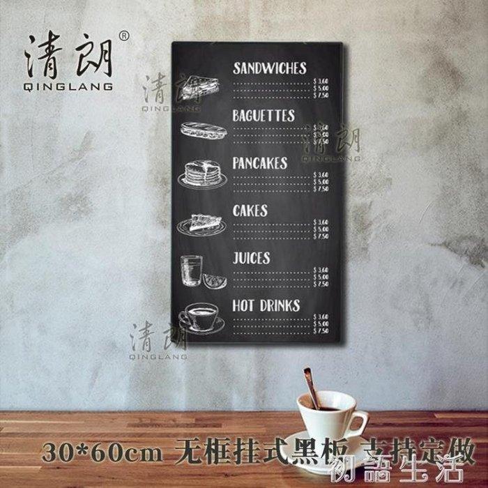 店鋪小黑板掛式組合菜單板手寫黑板無框簡約粉筆黑板雙面  全館免運