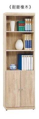 【全台傢俱批發】GC 安寶 耐磨 橡木 2X6尺 下門 書櫃 台灣製造 傢俱工廠特賣