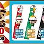 2011年爭鮮 - 定食8 手機吊飾 - 第三週 奈奈豬 - 附定食小菜兌換券乙份 - 101元起標