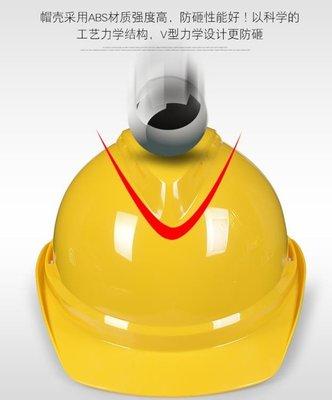 豪華ABS安全帽工地施工領導建筑工程頭盔透氣勞保男