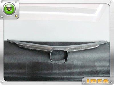 泰山美研社A1307 HONDA CIVIC 8 喜美八代 K12  RR 水箱罩(CARBON)真空成型 新北市