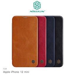 【西屯彩殼】NILLKIN Apple iPhone 12 mini (5.4吋) 秦系列皮套