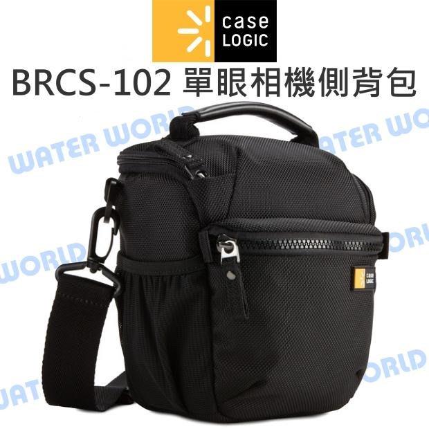 【中壢NOVA-水世界】凱思 Case logic【BRCS-102 單眼相機收納包】斜背包 相機包 槍包 側背包 單眼