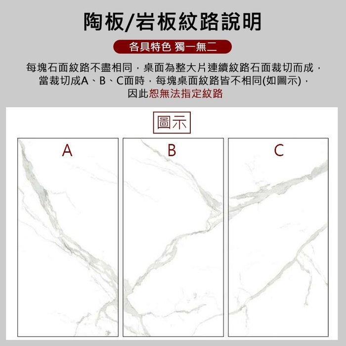 【凱迪家具】K23-03-6義式輕奢簡約風陶板5尺圓餐桌/可刷卡