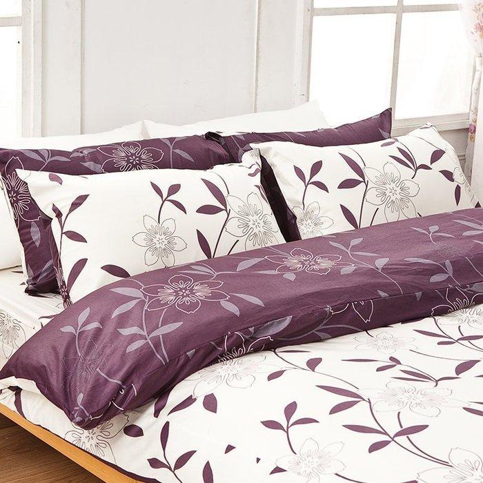 床包被套組 / 雙人加大【幻紫羅蘭】含兩件枕套,100%精梳棉,戀家小舖台灣製造F01-AAS312