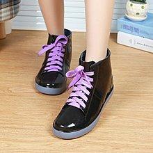 韓版 成人短筒雨鞋 防水鞋防滑 雨靴水鞋TZ221